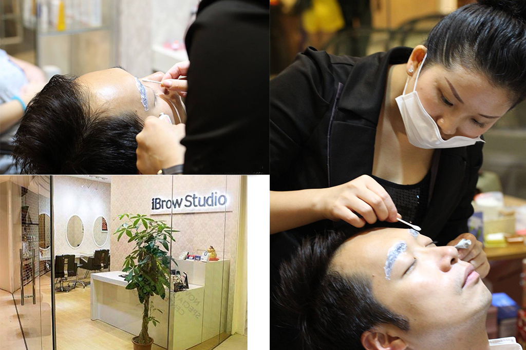 iBrow Studio Beauty Specialist Introduction